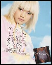 care bears auth x skinny dip limited ed i don