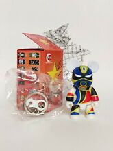 qee china artist series 1 chase toy2r