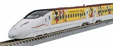 tomix n gauge limited edition kyushu