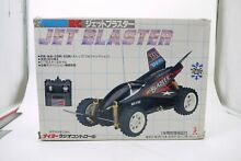 taiyo rc jet blaster 1 18 boxed untested
