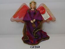 russ berrie nwt a royal winterfest poseable