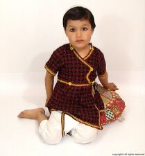 Indian Kid's Baby Boys Designing Cotton Dhoti Kurta Dress Party Wear Birthday