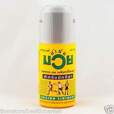 Namman Muay - Muay Thai Boxing Liniment Oil - Ache and Muscle Pain Relief
