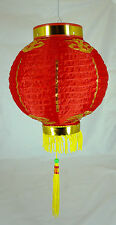 "10"" Red Chinese Lantern (wedding/party) Chinese New Year, Party Decoration"