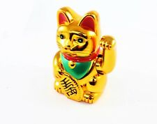 Swinging Arm Fortune Cat Maneki Neko Battery Powered Lucky Cat. Size: