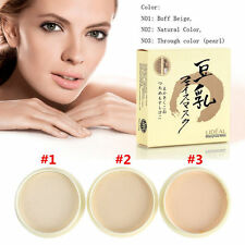 Foundation Dry Pressed Powder Smooth Whitening Oil Control Loose Powder XT