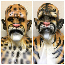 Latex Full Head Overhead Animal Mask Tiger Leopard Masquerade Fancy Dress Masks