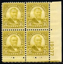 Scott # 640 1927 8¢ Grant Plate Block Mint NH