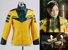Space Battleship Yamato Black Tiger Squadron Jacket Costume Cosplay Halloween