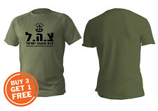 T shirt Mens dry fit short sleeve green olive israel defense forces idf zahal