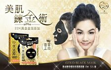 MY SCHEMING 22k Gold Moisturizing/Whitening/Brightening Black Cotton Mask 5pcs