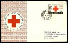 Hong Kong 32 QEII Red Cross Cacheted First Day cover FDC