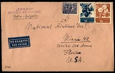 Bulgaria multifranked airmail cover to Miami Florida US fruit franking