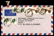 India airmail cover to Chicago Illinois USA multifranked