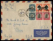 Johannesburg South Africa colored franking on airmail cover to Elmira US