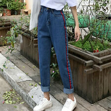 Women's Korean Style Fashion Stripe Pattern Casual Straight Leg Washed Jeans