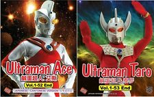DVD ULTRAMAN ACE (Vol.1-52end) + ULTRAMAN TARO (Vol.1-53end) Live Action Boxset