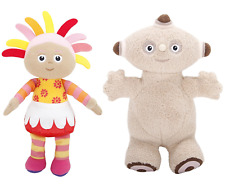 In The Night Garden Upsy Daisy / Makka Pakka Soft Stuffed Plush Toy, 15cm
