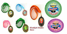 Islamic Medals-Muslim, Great for awards Children, Best Gift