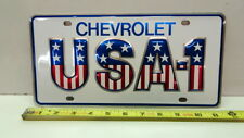 Vintage GM USA 1 License Plate, 1970s NOS Small Hole Design (Fits: 1968 Buick Wildcat)