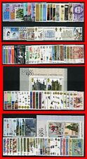 Commemerative sets 1971 - 1980 UNMOUNTED MINT or VERY FINE USED. SG. 881 - 1142.