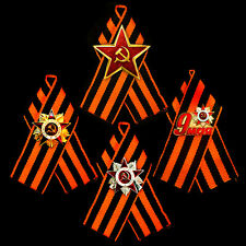 ST GEORGE RIBBON 20-50cm SOVIET RUSSIAN USSR WW2 VICTORY WITH PIN BADGE RANDOM