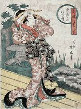 5613.Japanese woman in kimono.ready for festivities.POSTER. Home Office decor
