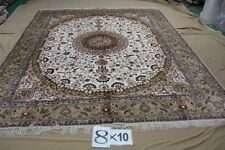 8' X 10' Beautiful Handmade Silk Persian Oriental Area Rug 200 KPSI  Part 1