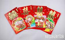 8 Chinese Wedding Red Packet, Lay See Hong Bao Envelope Double Happiness (Guests