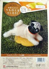 Hamanaka Japanese Wool Needle Craft FELT KIT dog Pug