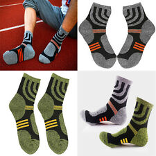 Mens Outdoor Hiking Trekking Running Gym Socks Sports Footwear Quick Dry Fabric