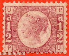 """SG. 48/49. G4. """" PU """". ½d rose - red plate 5. A fine UNMOUNTED MINT example."""