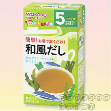 WAKODO Powdered Japanese Soup Stock (Dashi) Powdered Baby Food 5 Months Baby New