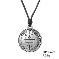 Lovely Adjustable Archangel Gabriel Talisman Necklace & Pendant/15 to 30 inches