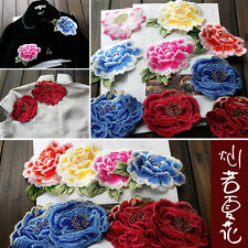 large peony flower sew on embroidered applique patches diy jacket pants shirt