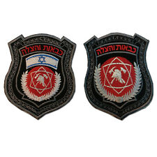 Israeli Firefighter Department Rescue Service Customs Uniform Arm sleeve patches