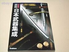 Illustrated Encyclopedia of Japanese Weapons Shuriken Swords Bows and Arrows