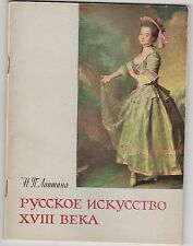 "USSR 1963 - Book ""Russian art of XVIII century"""