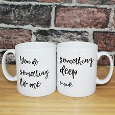 Paul Weller You Do Something To Me - Favourite Song Personalised Mug Gift Set