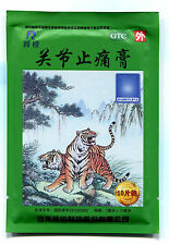 LingRui relieve joint pain links Blood stasis -Chinese herbal medicine plaster