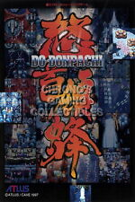 121853 DoDonpachi Sega Saturn Playstation Decor LAMINATED POSTER CA