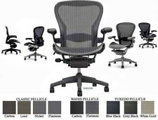 NEW Herman Miller Aeron Highly Adjustable Lumbar Office Desk Chair Large Size C
