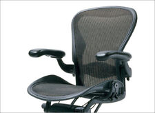 Leather Arms Herman Miller Aeron office desk chair + Lumbar Support Large Size C