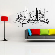 Islamic Wall Art Sticker Wallart Bismillah Calligraphy With Swarovski (C6)