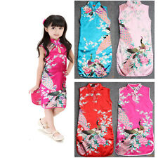 Fashion Chinese Style Child Kid Baby Girl Cute Peacock Cheongsam Dress/Qipa Gift