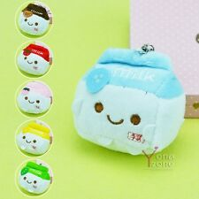 Lovely Plush Phone Charms Cute Milk Bottle Phone Straps Toys w/ 3.5mm Jack Plug