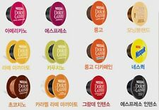 Nescafe Dolce Gusto coffee capsules - 6 Capsules Free Shipping