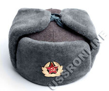 SOVIET RUSSIAN RED ARMY MILITARY WINTER FUR HAT SKI TRAPPER USHANKA S M L XL