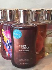 Bath & Body Works Shower Gel U Select Fragrance