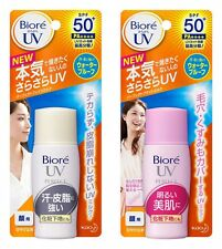 New KAO Biore UV Perfect Face Milk Sun Cut SPF50+ PA++++ 30ml 2type JAPAN F/S